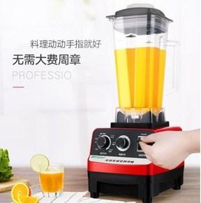 果汁店家用小型静音迷你五谷豆浆营养食物大容量破壁料理机全自动