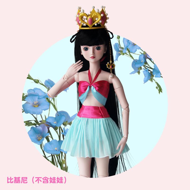 叶罗丽娃娃衣服公主连衣裙套装比基尼鞋子假发夜萝莉仙子60CM配饰