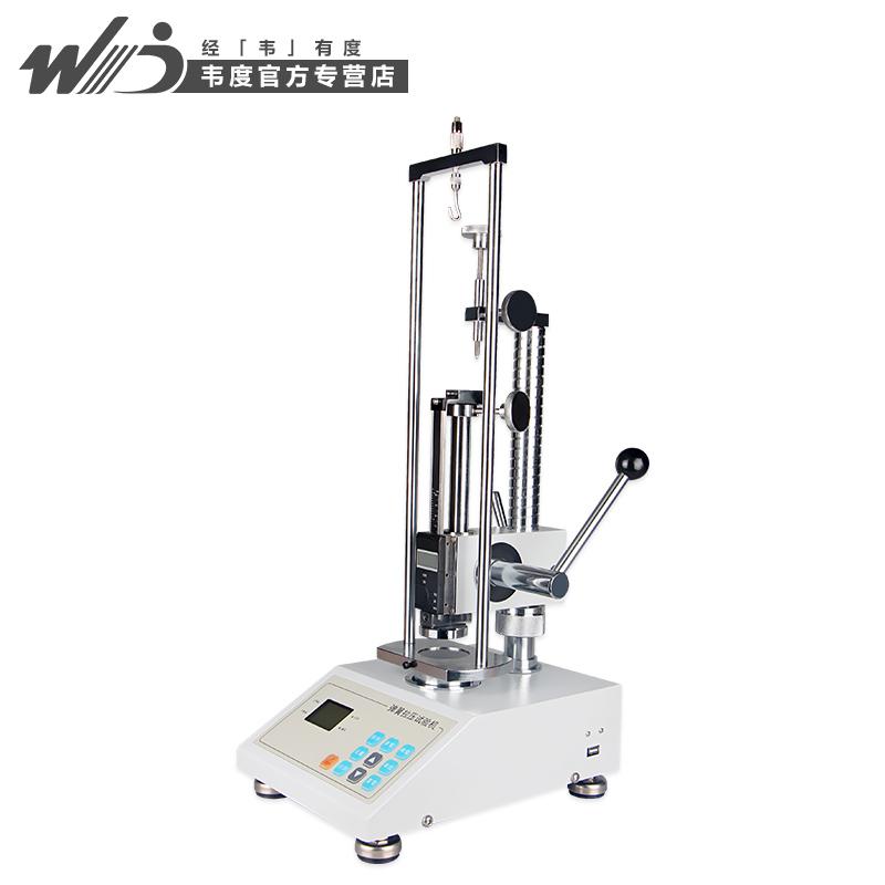 韦度 数显弹簧拉压试验机WT-10-500小量程弹簧测力计 弹簧拉伸