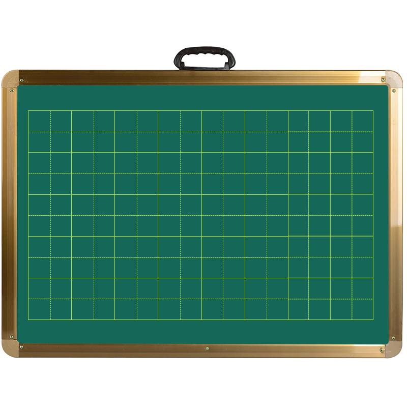 黑板挂式60X90双面磁性绿板小黑板挂式家用教学田字格黑板贴粉笔