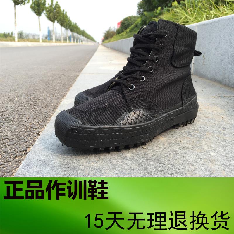 解放鞋作训军训鞋军鞋男鞋帆布鞋3520春夏鞋单鞋男鞋高帮溯溪鞋男