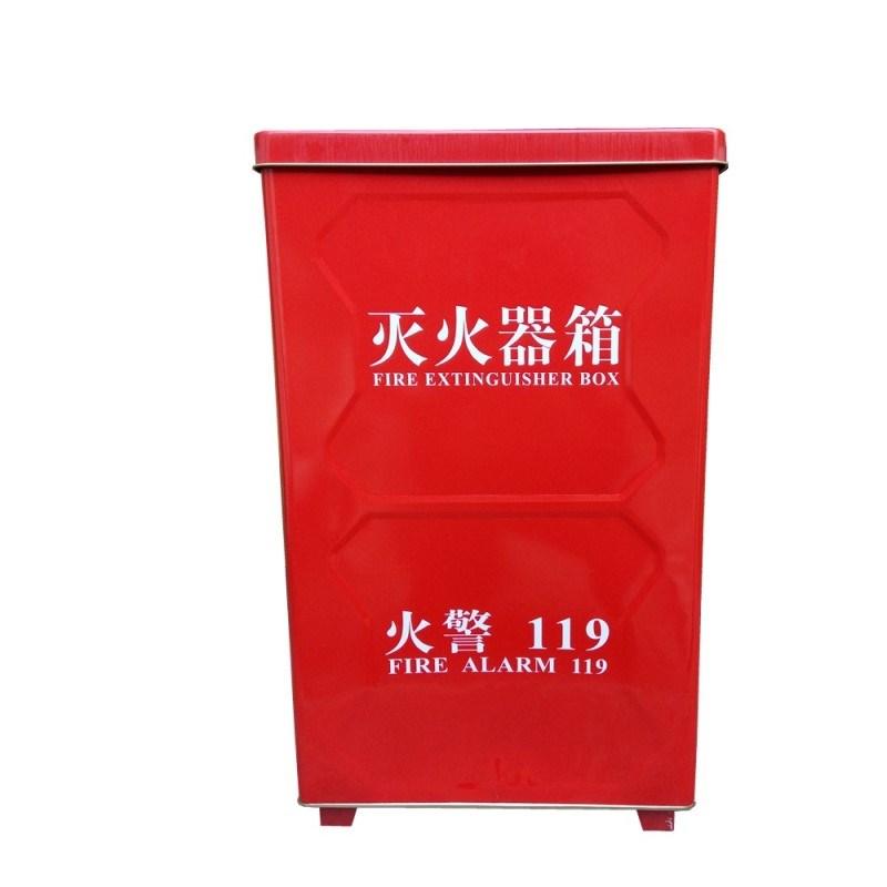 灭火器箱子4kg2只装消防器材箱盒子套装包邮3kg/5kg干粉灭火器箱