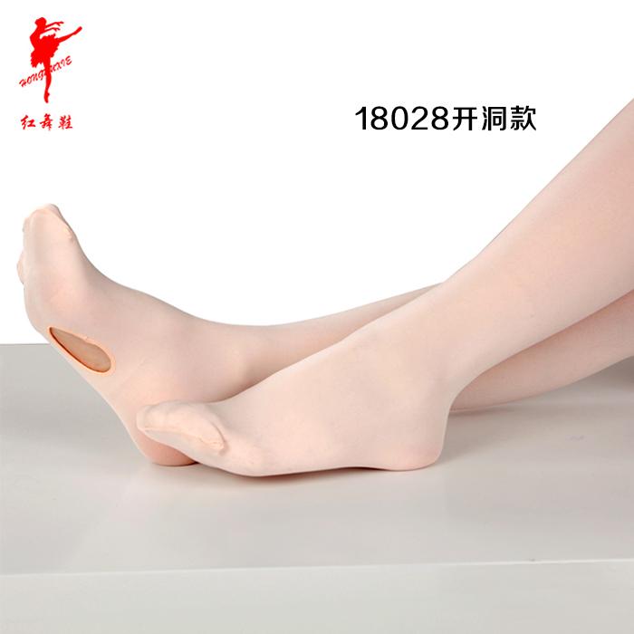 红舞鞋成人芭蕾舞袜子脚踩连裤袜幼儿童大袜白色练功打底舞蹈丝袜