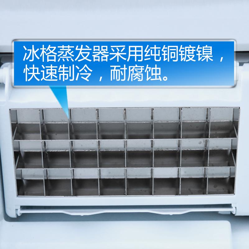 惠康25KG制冰机商用小型家用方冰不锈钢无级调时冰块造冰机器