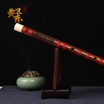 黄卫东特精制一节编号竹笛专业演奏乐器苦竹笛子两节横笛竹韵