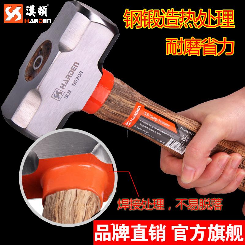 汉顿木柄大铁锤一体重型大号八角锤方头石工锤子铁榔头全钢工具
