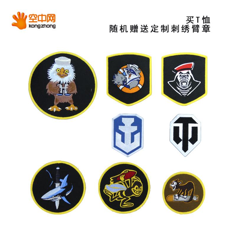 军武游戏 短袖T恤男纯棉2018夏季新款  歼20战机 半袖 周边