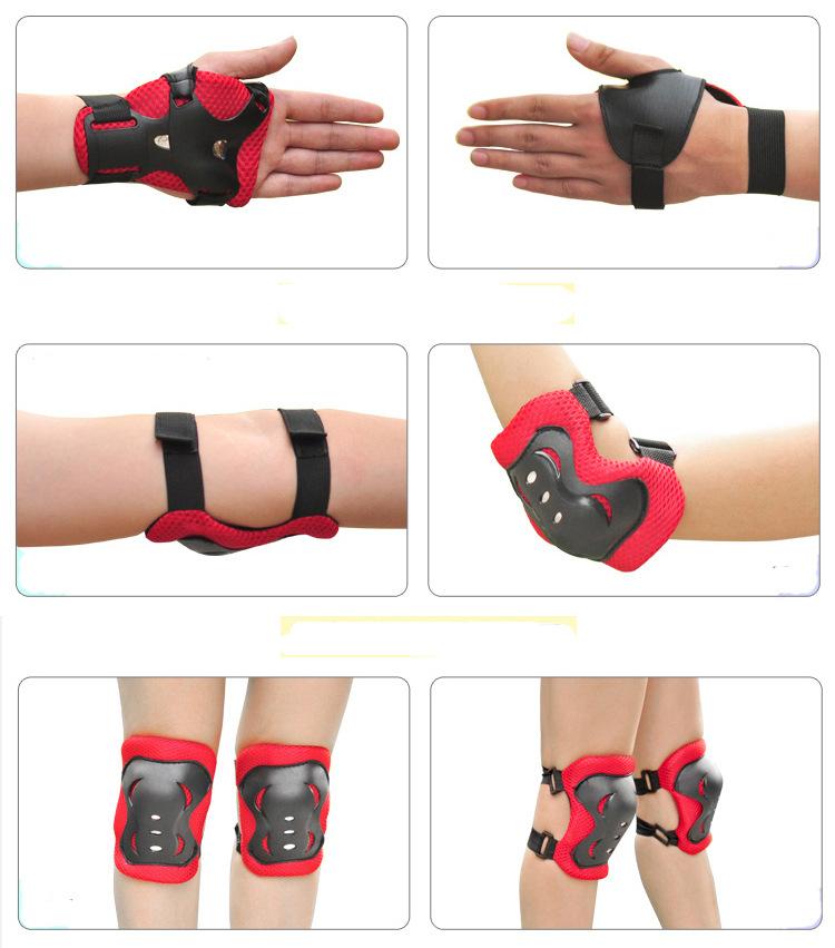 儿童护具手全套装防摔轮滑板车溜冰鞋小孩护膝盖护肘腕6件套加厚