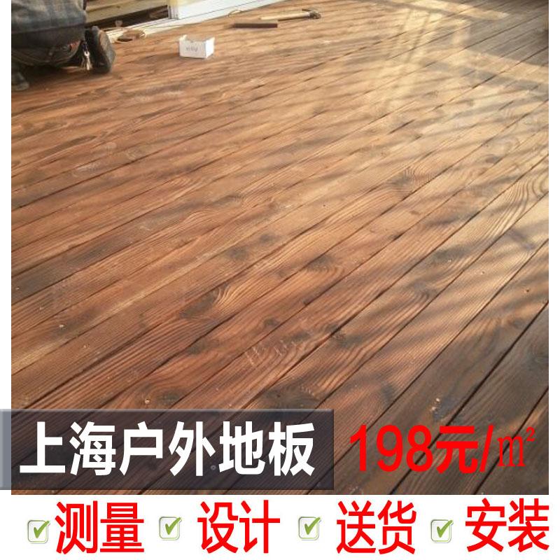 庭友防腐木地板 庭院葡萄架 防腐木栅栏护墙板设备房上门安装测量