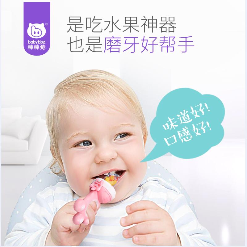 【新品上市】吃果蔬 辅食器 水果食物咬咬袋 快乐婴儿磨牙棒