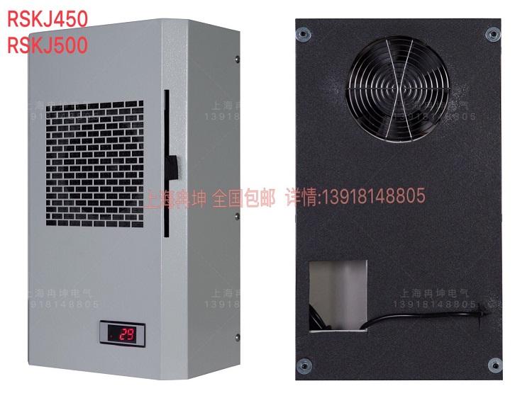 机床配电柜空调电气柜空调配电箱空调控制柜空调800W1000W1500W