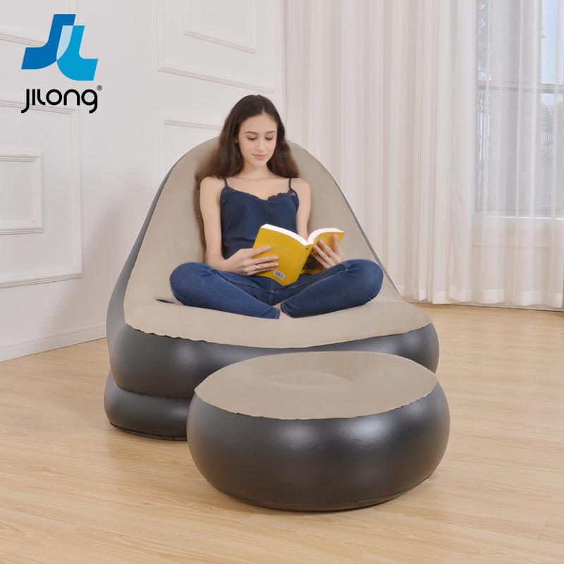 懒人沙发单人休闲豆袋卧室榻榻米充气床阳台折叠沙发躺椅小简易迷