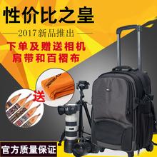 单反相机包双肩拉杆箱包数码摄影包防震M21N多功能旅行箱包