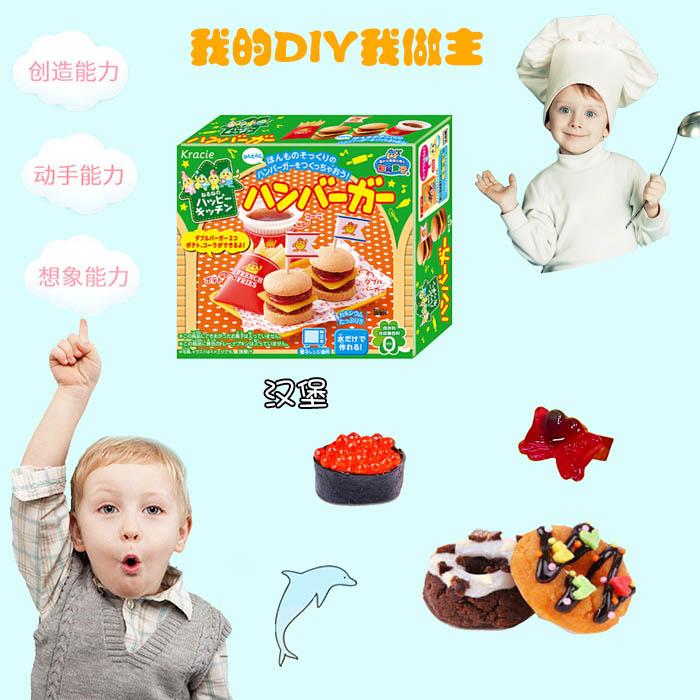 旺你的小伶食玩日本可食零食玲手工小学生可食玩具便当韩国女孩曰