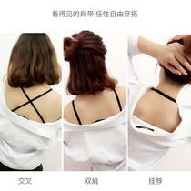 挂脖子系带子内衣带附件裹胸无肩一片式蕾丝隐形花边胸罩防滑大码