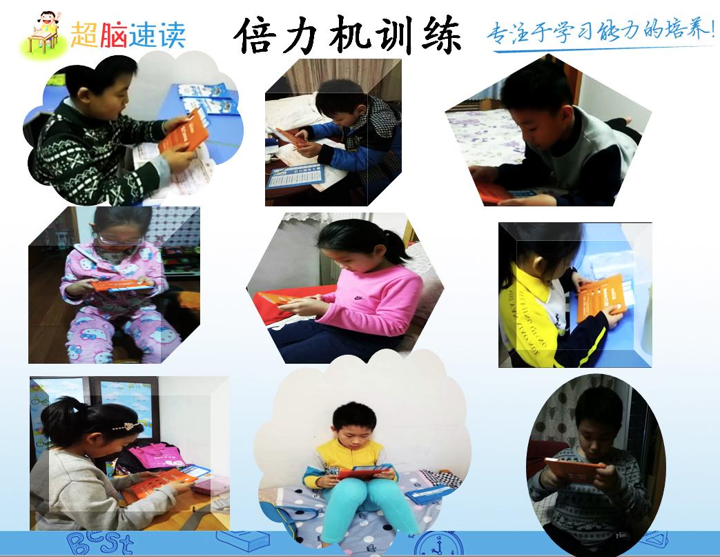 速读大礼包 超脑速读 高分速读杨氏速读云脑速读快速阅读波动速读