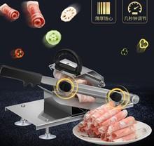 刨牛羊肉卷机动小型切肉神切肉片机手器肉片机家用不锈钢切片器