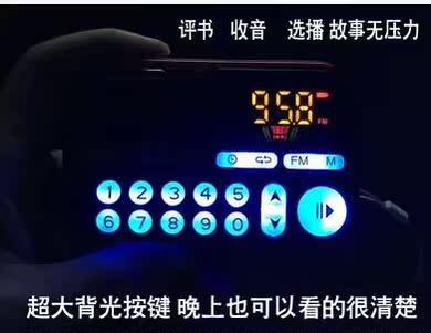 超迷你插卡收音机mp3