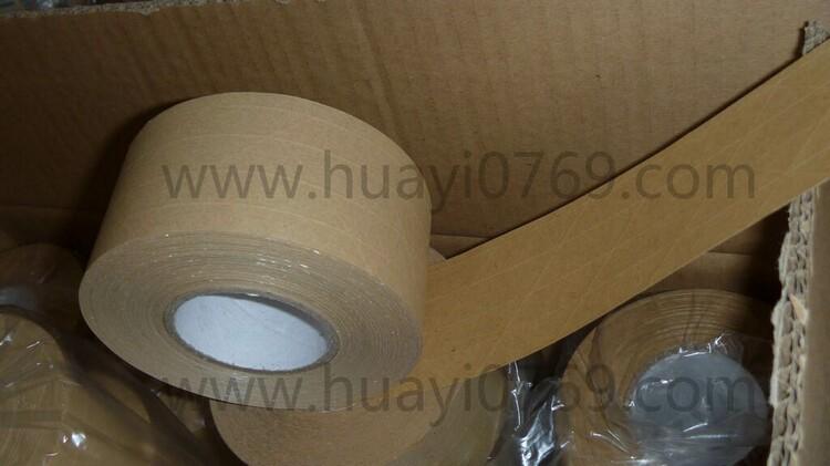 湿水夹筋纸封箱胶带水性有线纤维线加筋宽60mm长45/100米