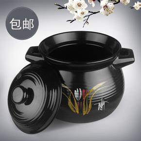 做煲仔饭煲粥烩面耐热防烫砂锅可用燃气白色瓦煲可用明火瓷煲熬汤