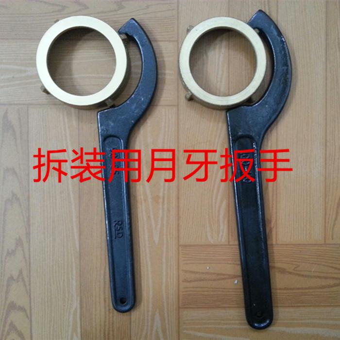 不锈钢水表月牙勾型圆形扳子智能不锈钢扳手表罩盖圆形拆装水表
