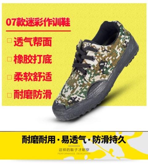 年帆布鞋军训布鞋解放中老正品78鞋布鞋<鞋老北京军用