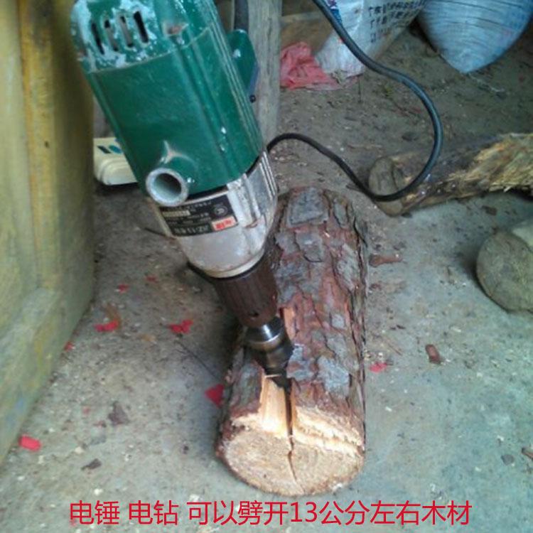 中心钻电锤转水钻连接杆金刚石转换接头水钻头混凝土墙壁开孔器