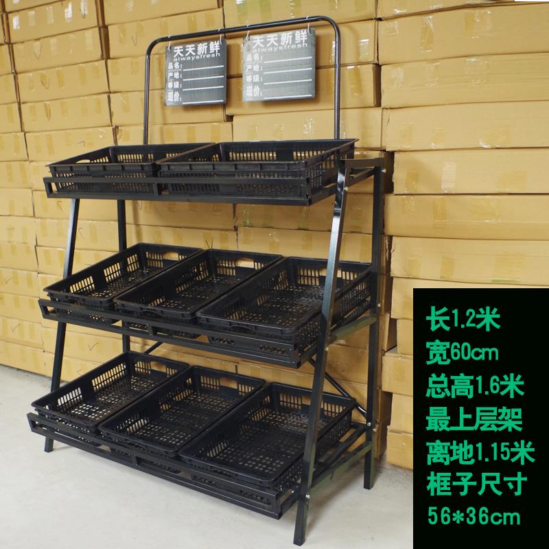 水果货架超市蔬菜货架子便利店果蔬菜店水果店多功能三层展示架子