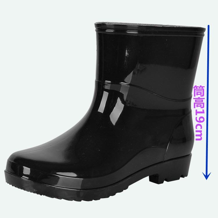 雨鞋 洗车专用防滑耐磨水鞋 男女低帮耐油耐酸碱厨房酒店用鞋