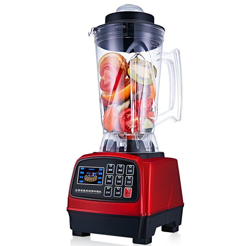 沙冰机榨汁机4L大容量商用破壁料理机现磨豆浆搅拌机早餐店奶昔机