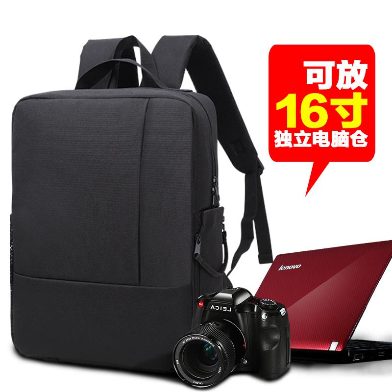 16寸双肩笔记本电脑 旅游通勤相机摄影包电脑双肩摄影包