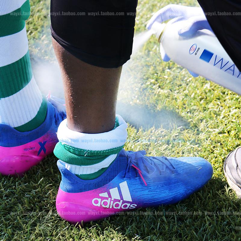 踢球喷雾剂 脚踝冷却损伤冷冻冰敷缓痛肌肉崴伤运动拉扭伤篮足球
