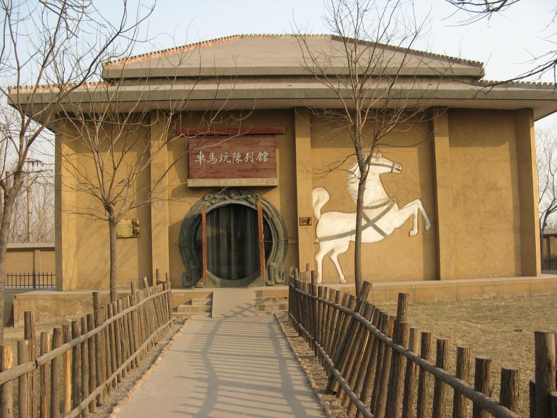 殷墟王陵遗址