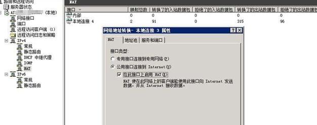 C:\Users\qiankun.wqk\Pictures\vpn26.png