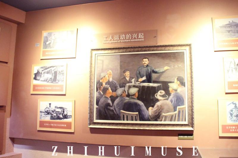 二七广场-郑州二七纪念馆