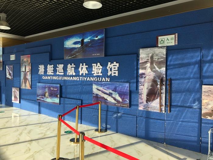 旅顺潜艇博物馆