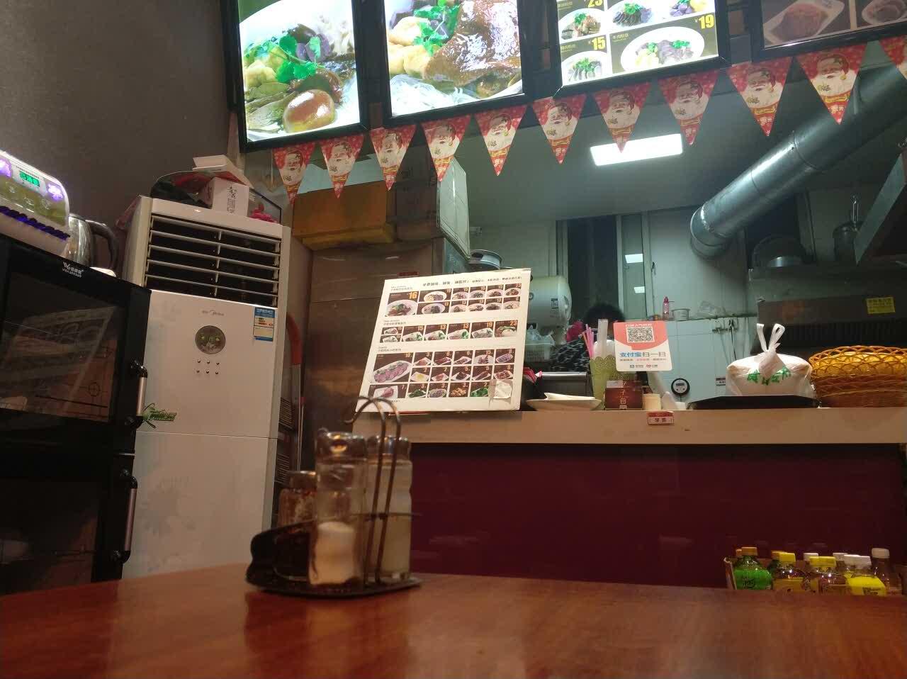 鸭夫子鸭血粉丝汤(洪楼店)