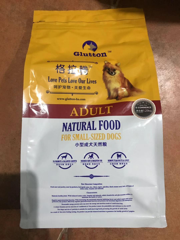 Glutton小型犬狗粮我家萨摩耶也很爱吃,推荐