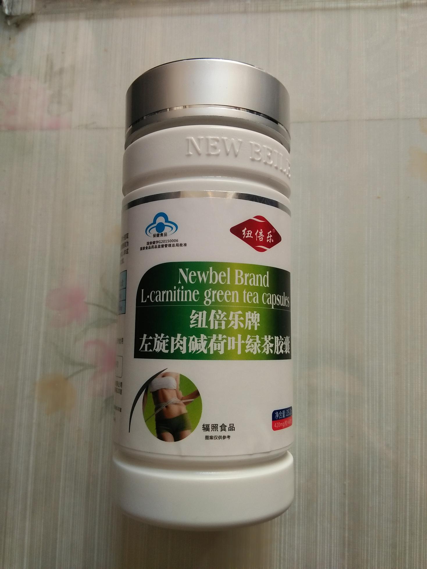 在纽倍乐申请的减肥药试用收到用了12天了