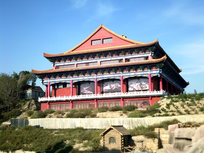 红光山生态园