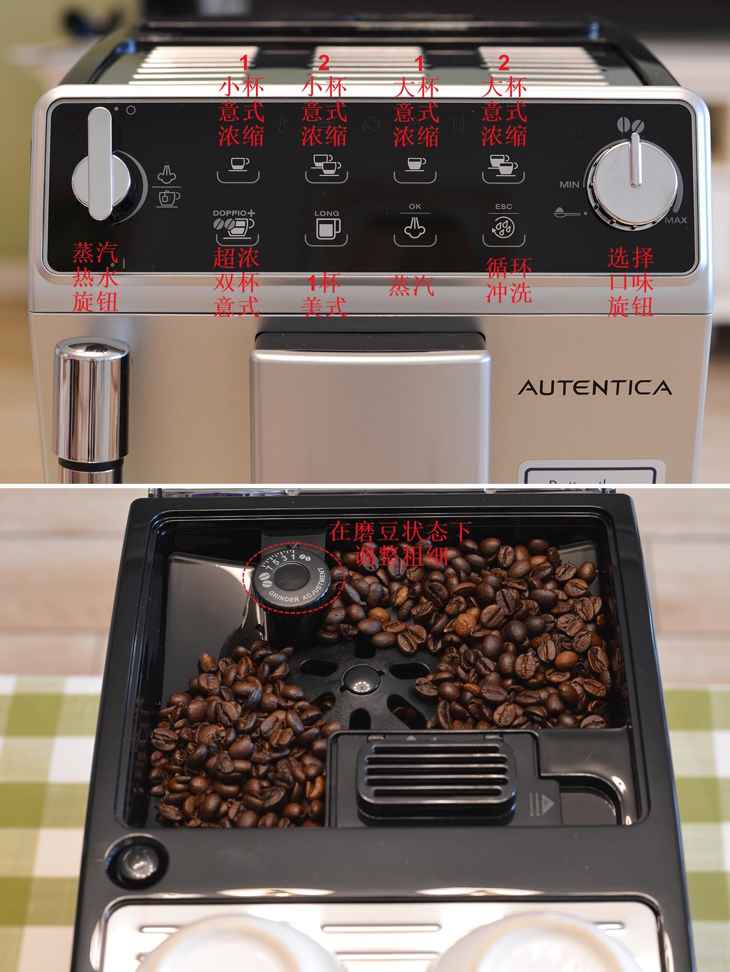 德龙ETAM29.510.SB咖啡机真实使用感受,真是太棒了