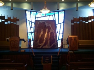 Beth Shalom of Whittier Synagogue