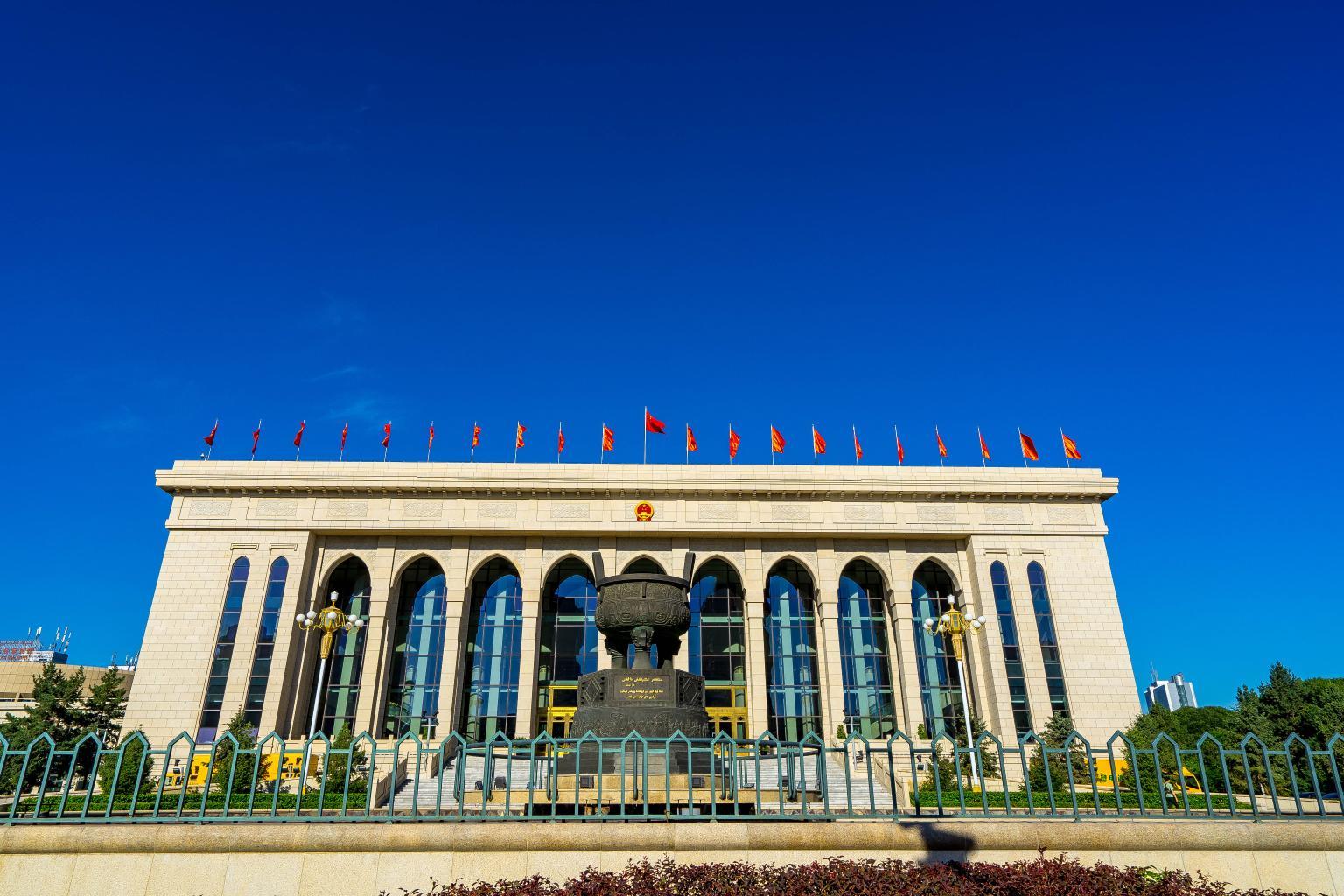 新疆科技馆