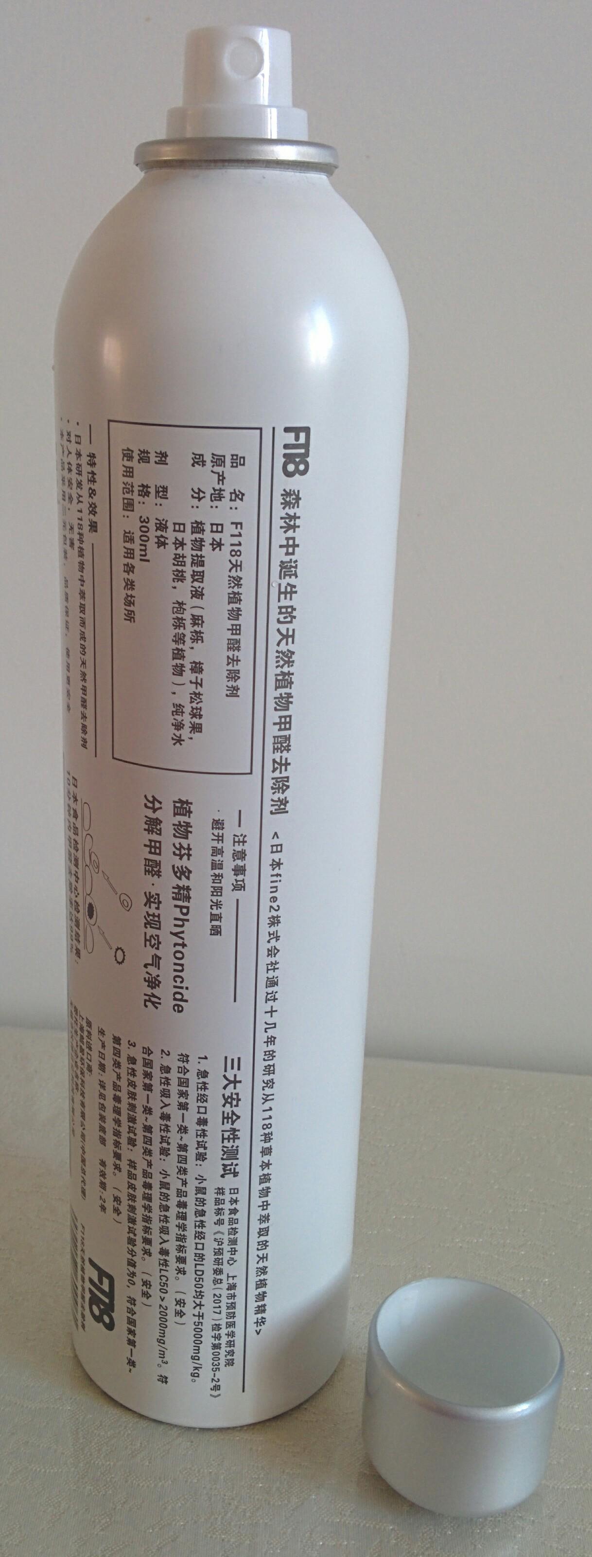 我买日本F118本想除烟味,但试过后发现不现实,但除甲醛应该不错