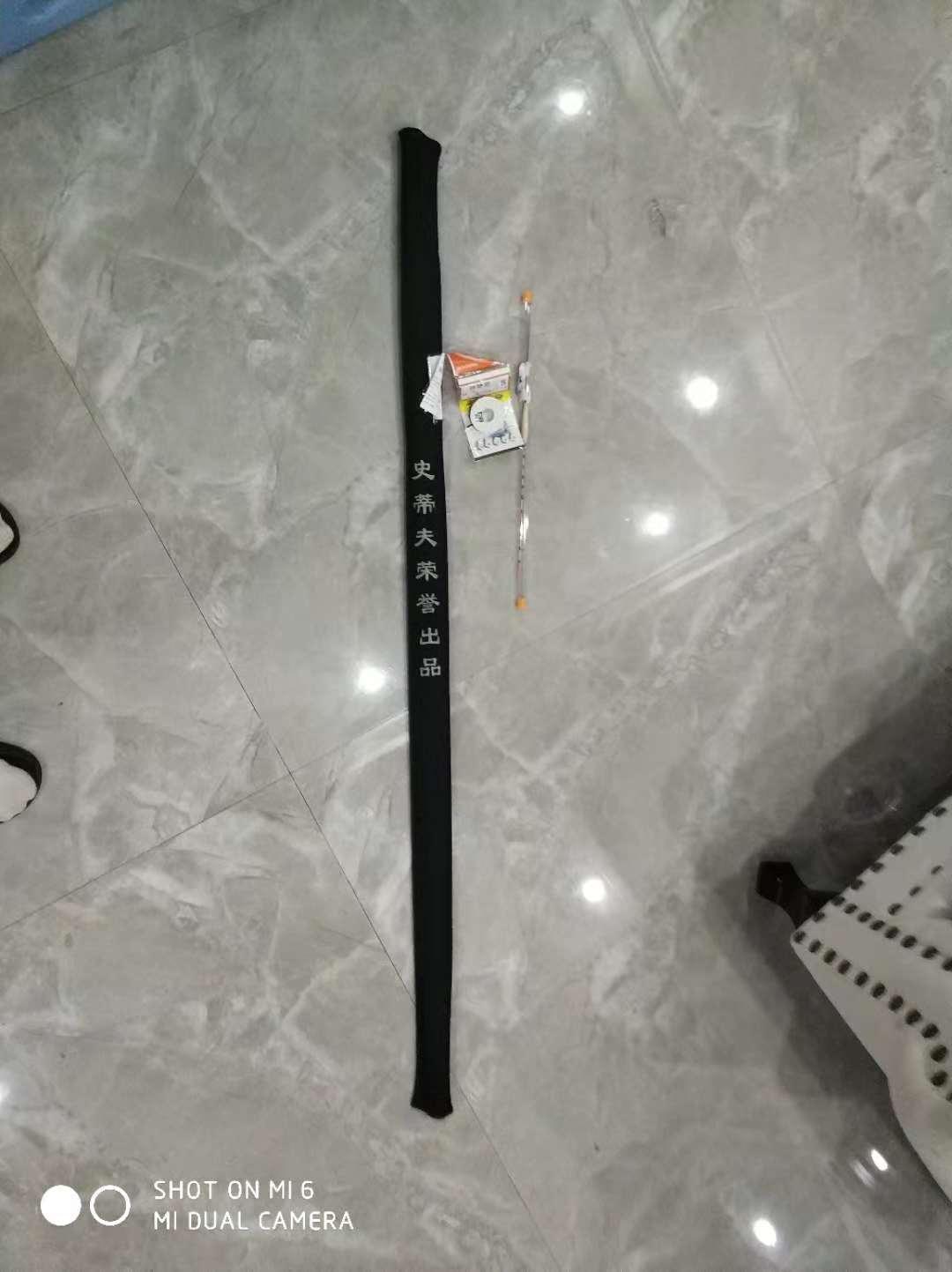 史蒂夫28调 4米8 炭纤维钓鱼竿手感轻盈