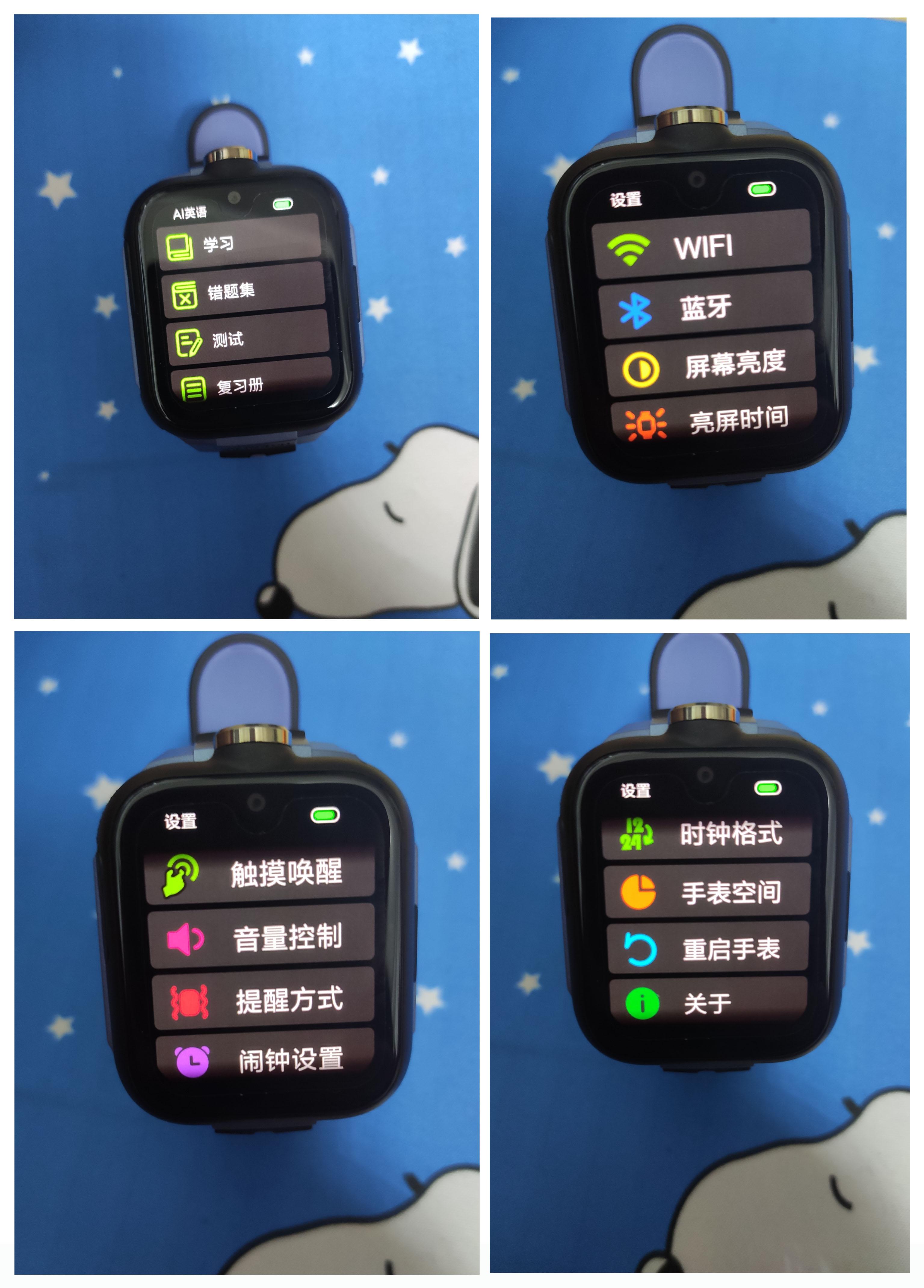 小寻y1儿童电话手表怎么样 方便儿童使用吗(知乎大V深度评价)