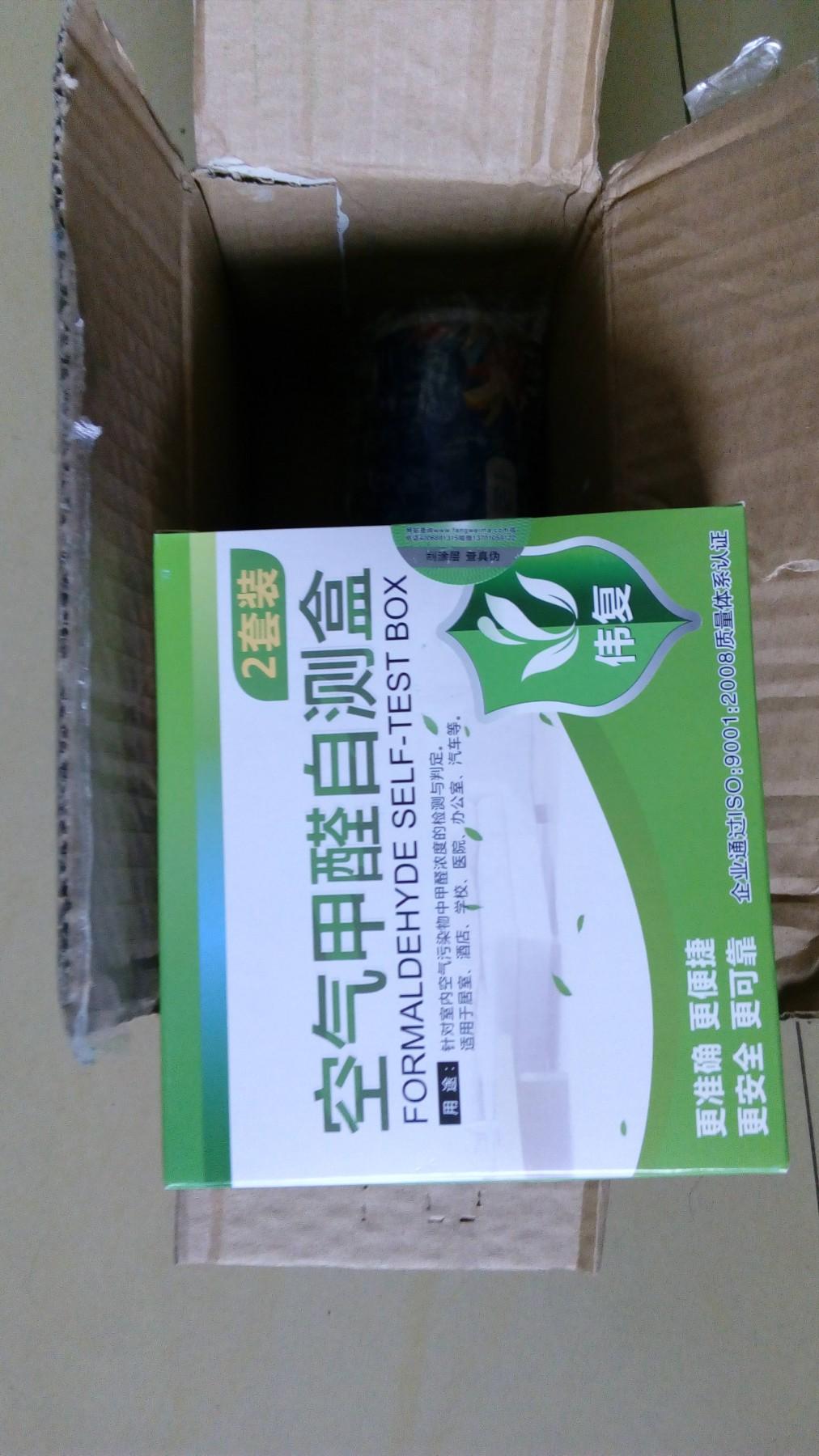 豹米光触媒除甲醛喷雾产品介绍和使用体验