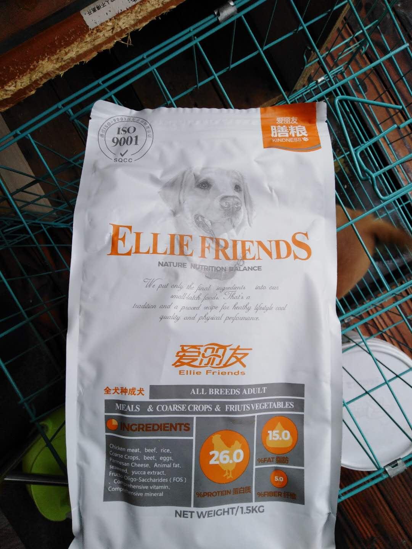 中华田园犬可以喂这个牌子的狗粮,价格不贵