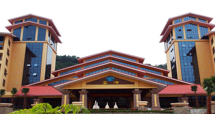 南昆山云顶温泉度假旅游酒店