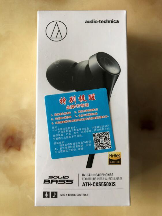 铁三角athcks550xis耳机